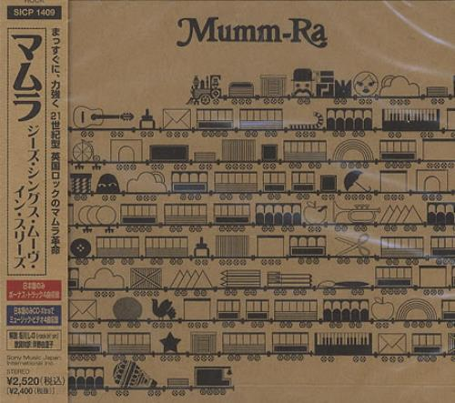 Mumm-Ra These Things Move In Threes CD album (CDLP) Japanese M0-CDTH411403