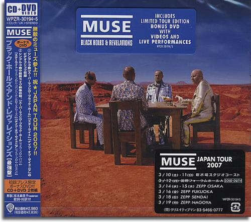 muse black holes and revelations dvd - photo #22
