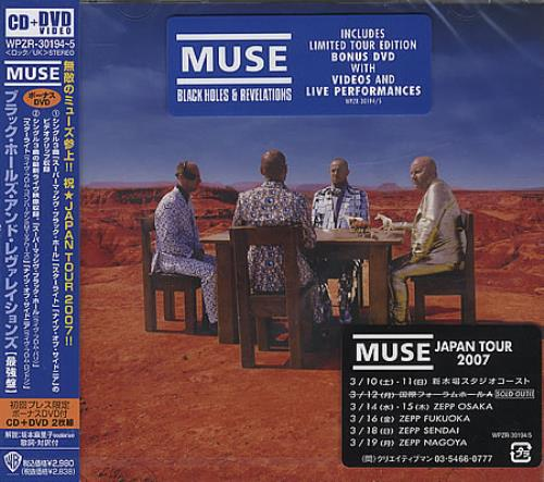 muse black holes and revelations dvd - photo #19