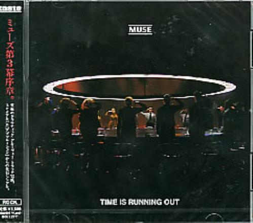 "Muse Time Is Running Out CD single (CD5 / 5"") Japanese USEC5TI269534"
