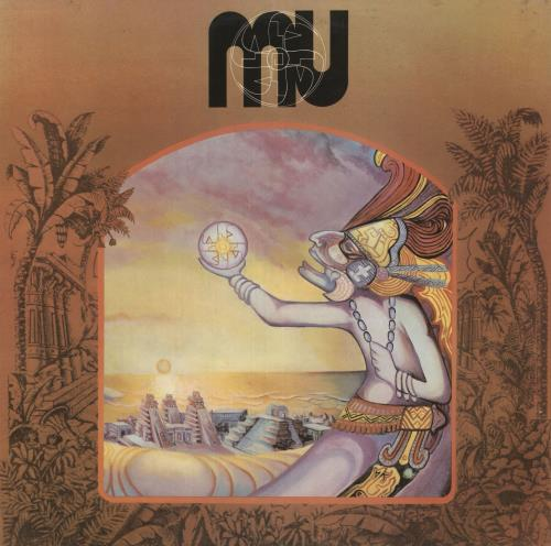 Mu Lemurian Music + Inner - EX vinyl LP album (LP record) UK U-MLPLE743520
