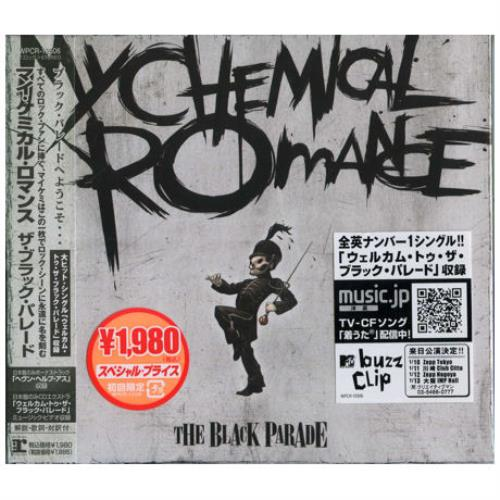 My Chemical Romance The Black Parade CD album (CDLP) Japanese MAPCDTH379256