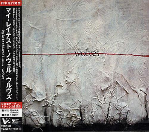 My Latest Novel Wolves CD album (CDLP) US MNVCDWO358232