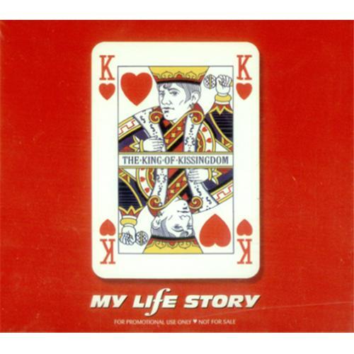 "My Life Story The King Of Kissingdom CD single (CD5 / 5"") UK ORYC5TH79334"