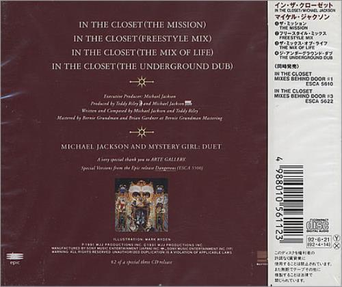 "Michael Jackson In The Closet - Mixes Behind Door #2 CD single (CD5 / 5"") Japanese M-JC5IN05684"