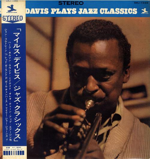 Miles Davis Plays Jazz Classics vinyl LP album (LP record) Japanese MDALPPL557914