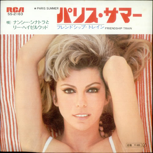 Nancy Sinatra Paris Summer Japanese 7 Quot Vinyl Single 7
