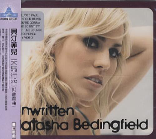 "Natasha Bedingfield Unwritten CD single (CD5 / 5"") Taiwanese NBDC5UN319712"
