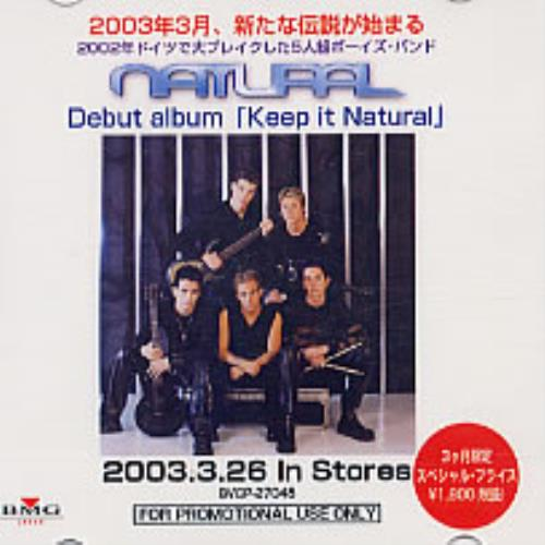 Natural Keep It Natural CD-R acetate Japanese URLCRKE247274