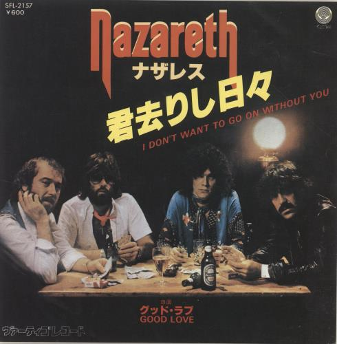 """Nazareth I Don't Want To Go On Without You - White Label 7"""" vinyl single (7 inch record) Japanese NZR07ID185946"""