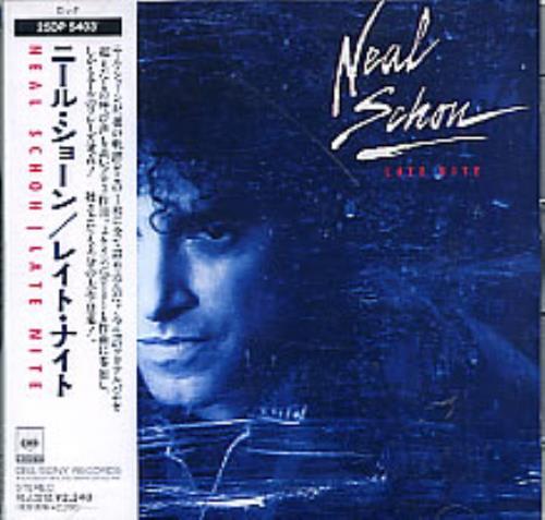 Neal Schon Late Nite CD album (CDLP) Japanese NCNCDLA283295