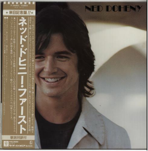 Ned Doheny Ned Doheny vinyl LP album (LP record) Japanese ND0LPNE647275
