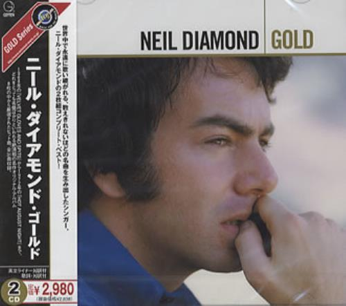 Neil Diamond Next Uk Tour