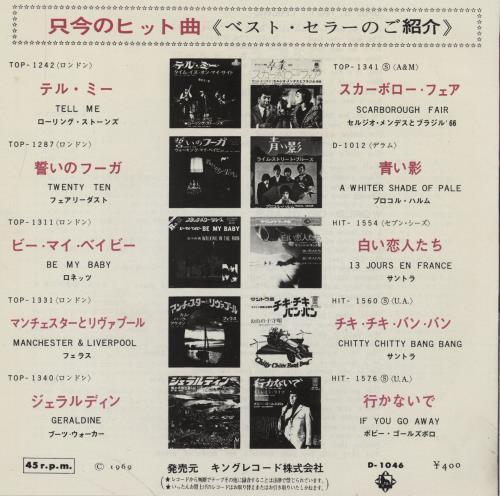 "Neil MacArthur She's Not There 7"" vinyl single (7 inch record) Japanese MQA07SH755368"
