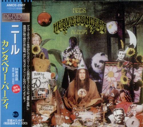 Neil Neil's Heavy Concept Album CD album (CDLP) Japanese N-LCDNE543116