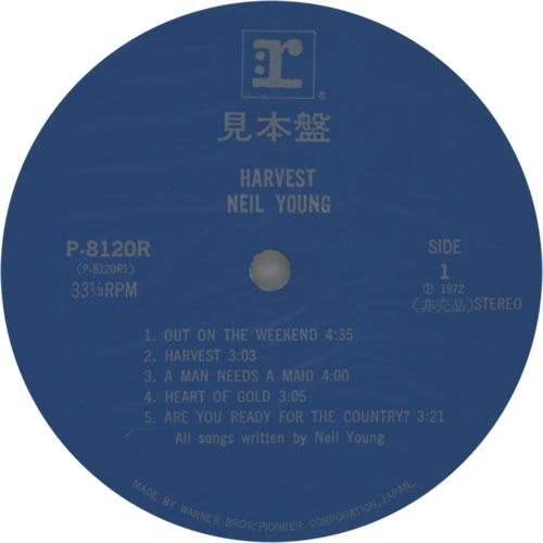 Neil Young Harvest - Complete vinyl LP album (LP record) Japanese YOULPHA610866
