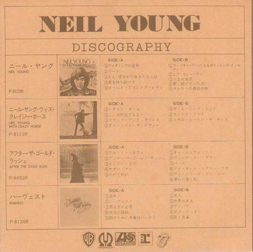 "Neil Young Heart Of Gold 7"" vinyl single (7 inch record) Japanese YOU07HE114951"