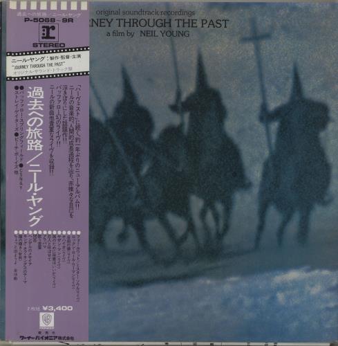 Neil Young Journey Through The Past 2-LP vinyl record set (Double Album) Japanese YOU2LJO556150