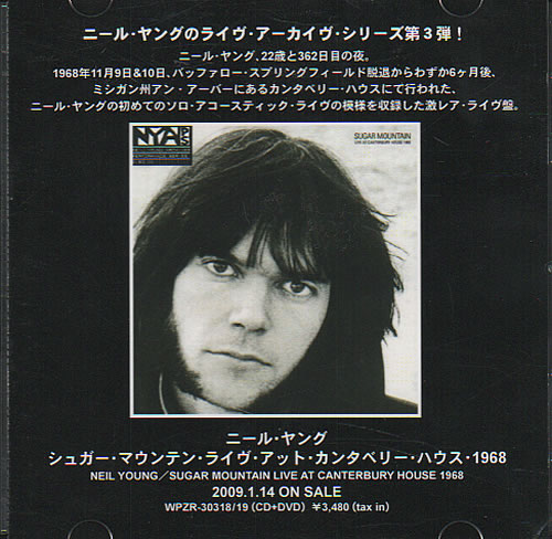 Neil Young Live At Canterbury House 1968 CD-R acetate Japanese YOUCRLI635221