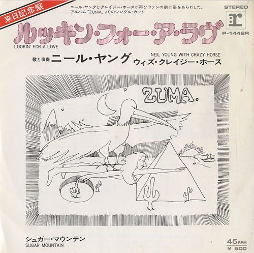 """Neil Young Lookin' For A Love 7"""" vinyl single (7 inch record) Japanese YOU07LO123578"""