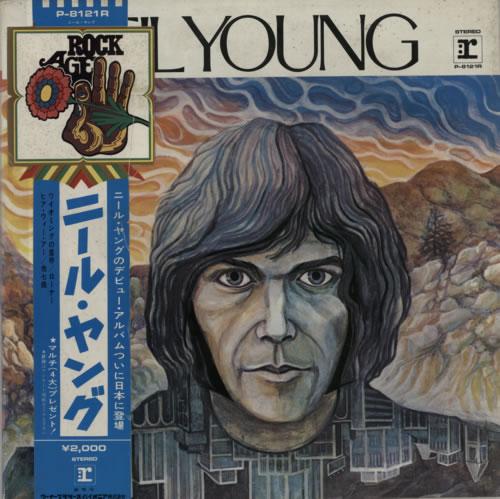 neil young neil young obi 1st japanese vinyl lp album lp record 594297. Black Bedroom Furniture Sets. Home Design Ideas