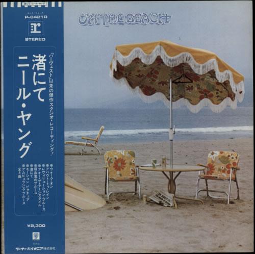 Neil Young On The Beach + Obi vinyl LP album (LP record) Japanese YOULPON433508