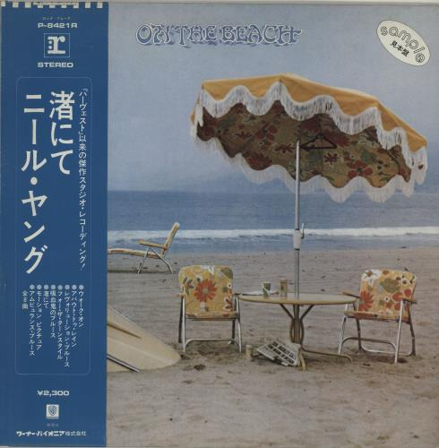 Neil Young On The Beach Obi Japanese Promo Vinyl Lp