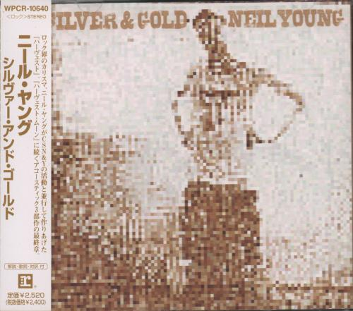 Neil Young Silver & Gold CD album (CDLP) Japanese YOUCDSI224870