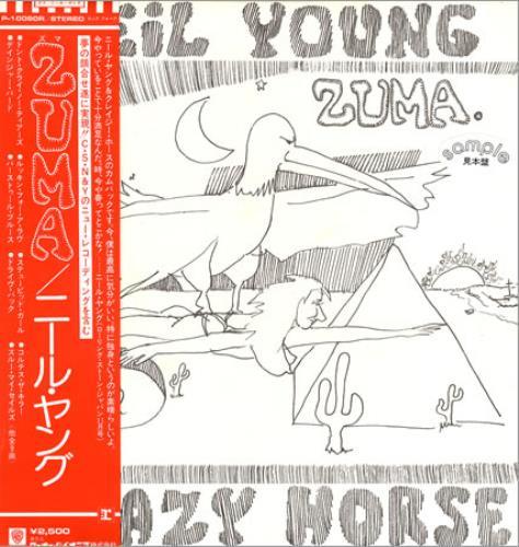Neil Young Zuma Japanese Promo Vinyl Lp Album Lp Record