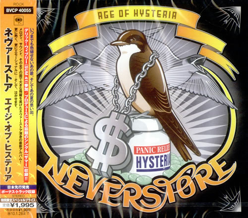 "Neverstore Age Of Hysteria CD single (CD5 / 5"") Japanese NBRC5AG503929"