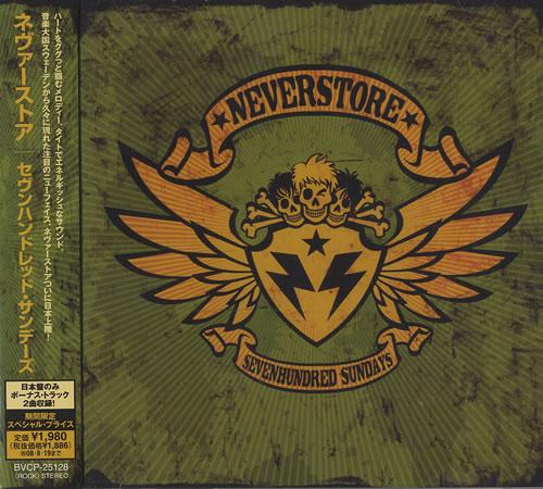 Neverstore Sevenhundred Sundays CD album (CDLP) Japanese NBRCDSE465907