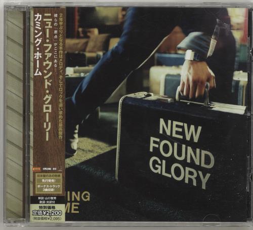 New Found Glory Coming Home CD album (CDLP) Japanese NFGCDCO368341