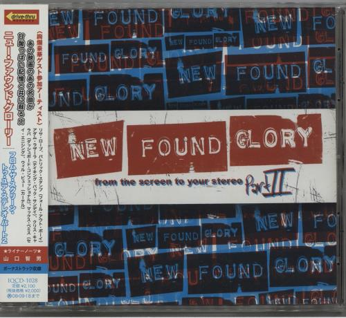 New Found Glory From The Screen To Your Stereo - Part II CD album (CDLP) Japanese NFGCDFR408939
