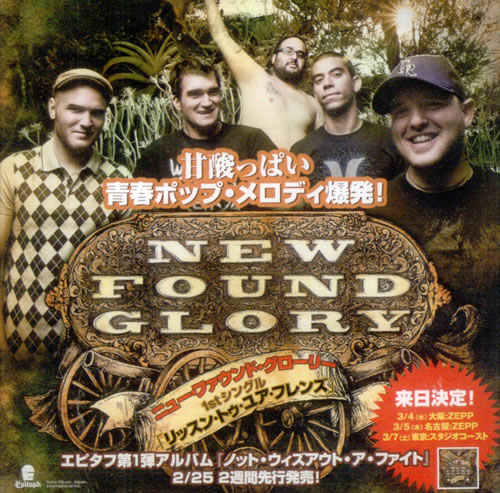 "New Found Glory Listen To Your Friends CD single (CD5 / 5"") Japanese NFGC5LI517672"