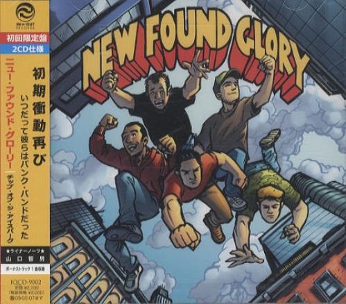 New Found Glory Tip Of The Iceberg 2 CD album set (Double CD) Japanese NFG2CTI433610