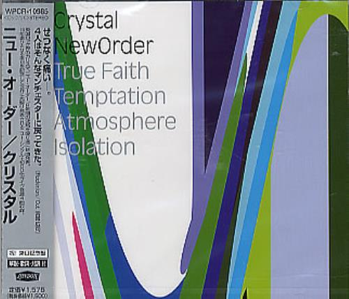 "New Order Crystal CD single (CD5 / 5"") Japanese NEWC5CR183478"