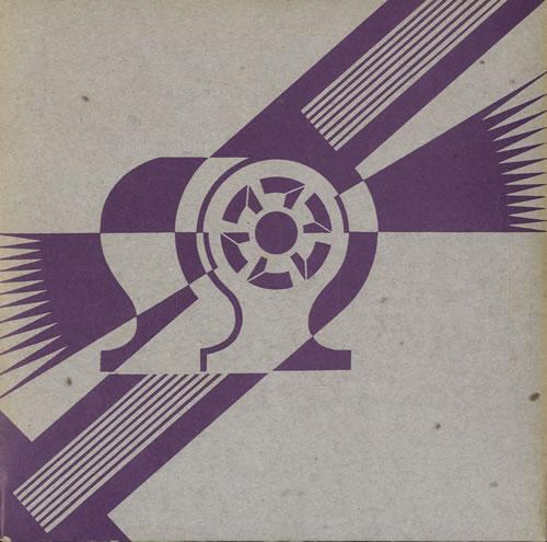 "New Order Everything's Gone Green - Purple 7"" vinyl single (7 inch record) UK NEW07EV582929"