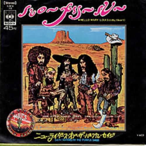"New Riders Of The Purple Sage Hello Mary Lou 7"" vinyl single (7 inch record) Japanese NRP07HE216258"