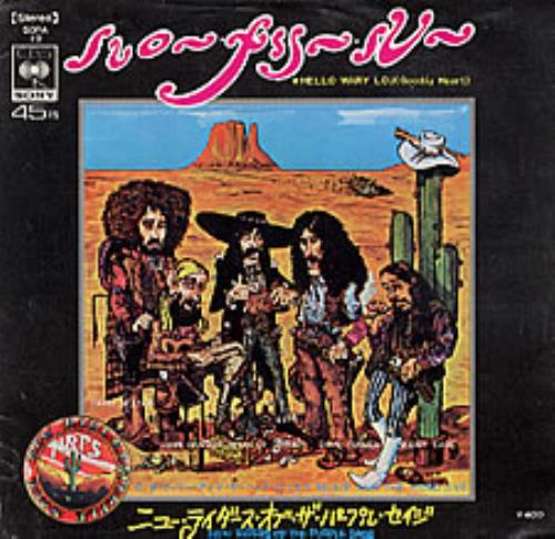 """New Riders Of The Purple Sage Hello Mary 7"""" vinyl single (7 inch record) Japanese NRP07HE228080"""