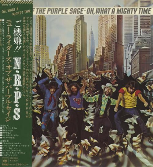 New Riders Of The Purple Sage Oh, What A Mighty Time vinyl LP album (LP record) Japanese NRPLPOH431656