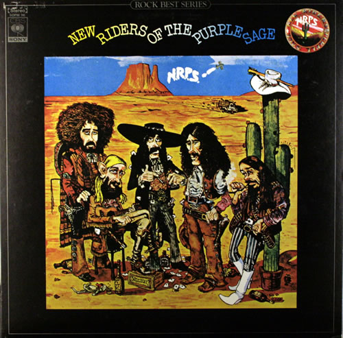 New Riders Of The Purple Sage The Best Of New Riders Of The Purple Sage vinyl LP album (LP record) Japanese NRPLPTH197798