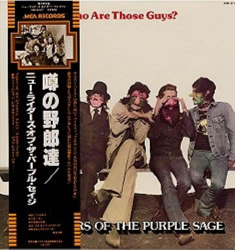 New Riders Of The Purple Sage Who Are Those Guys? vinyl LP album (LP record) Japanese NRPLPWH179750