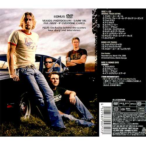Nickelback All The Right Reasons 2-disc CD/DVD set Japanese NLC2DAL405395