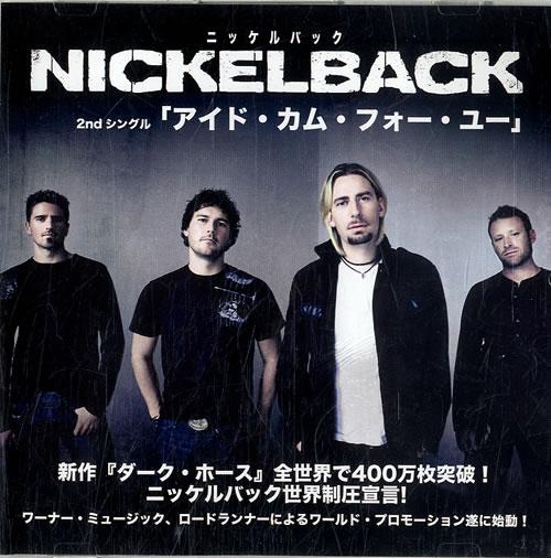 Nickleback singles