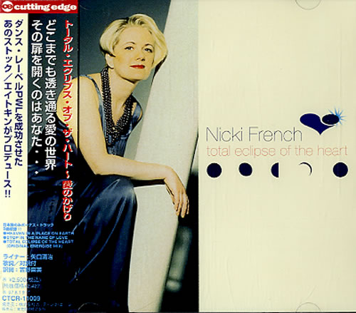 Nicki French Total Eclipse Of The Heart CD album (CDLP) Japanese NKFCDTO186488