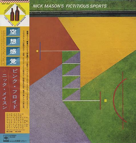 Nick Mason Nick Mason's Fictitious Sports + Obi vinyl LP album (LP record) Japanese NKMLPNI192484