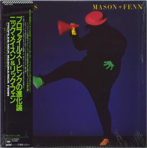 Nick Mason Profiles - shrink vinyl LP album (LP record) Japanese NKMLPPR123682