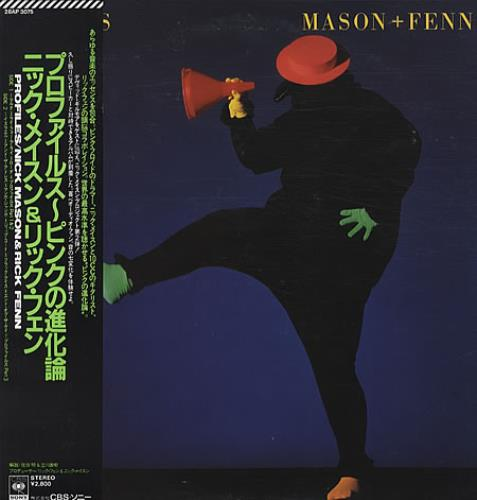 Nick Mason Profiles vinyl LP album (LP record) Japanese NKMLPPR341507