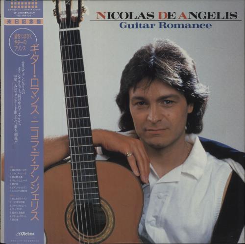 Nicolas De Angelis Guitar Romance - White Label + Obi vinyl LP album (LP record) Japanese O2XLPGU678966
