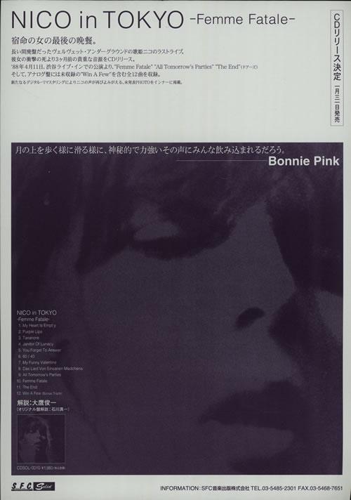 Nico Nico In Tokyo - Femme Fatale - Three Handbills handbill Japanese N-CHBNI640265